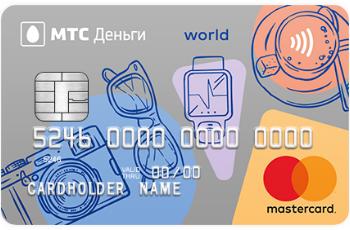 Кредитная карта МТС для зарплатных клиентов
